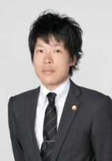 写真:弁護士 池田雄一郎