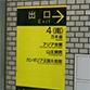 東京事務所道順1