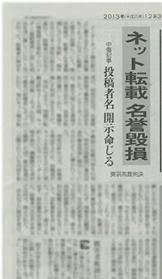 yomiuri_photo
